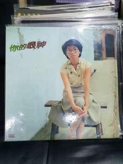 蔡琴 你的眼神 LP Vinyl