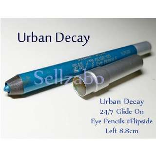 Used Eyes Liners : Urban Decay Pencils Sellzabo Makeup Blue Colour Cosmetics Eyeliner