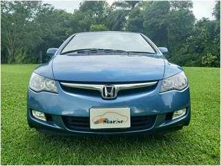 Honda Civic 1.6 Manual VTi