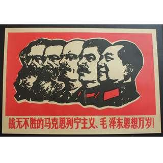 文革宣傳畫海報--22
