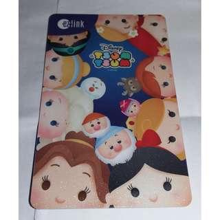 Brand NEW Disney Tsum Tsum ezlink card (Blue Design) @ $13.00 ONLY