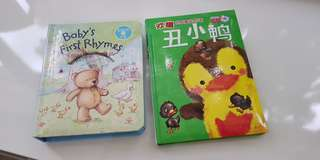 Nursery Rhymes CD and Book Set