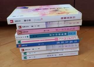張小嫻小說集共9冊