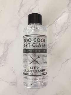 Too Cool For School Artist Brush Cleanser