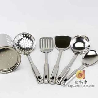 Kitchen Toolset