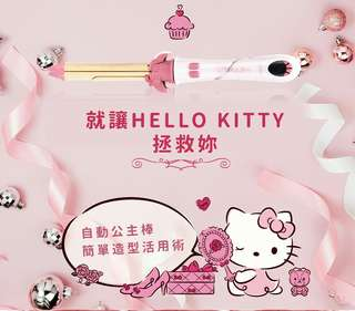 [Limited Edition] Hello Kitty Curl and Straighteners Stick