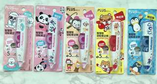 Rare! PLUS Refillable Correction Tapes 💗🐼🐵🐧