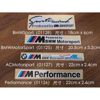 🚚 BMWSport MPower Performance平面反光銀白底車貼汽機車電動車專用貼紙彩色個性警示安全車貼防水耐溫