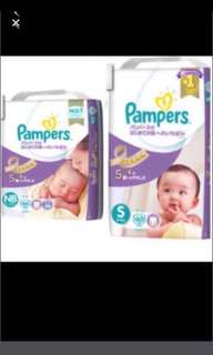 FLASHSALE: Pampers Premium Care Tape Diapers