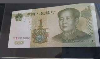 China BankNote 1999 UNC