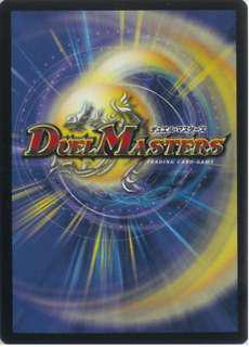WTB - Bulk Duel Masters Non-foils (English only)