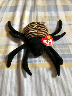 TY The Beanie Babies Collection - Original - Spinner - 1996