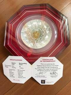 Almanac Coin Series - 2nd Series