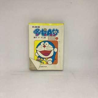 多啦A梦 漫画 #3 | Doraemon Chinese Comic