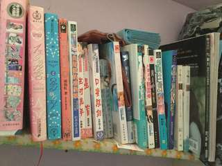 聚星出版小說,每本15蚊放/橘子每本30/少量BL書每本20