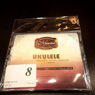 Maestro Ukulele Strings Concert (Low G)