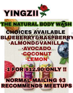 #5 THE NATURAL BODY WASH