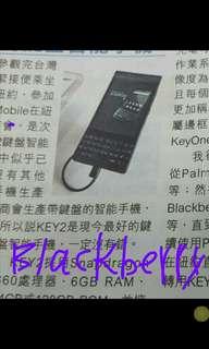 搵一部Blackberry KEYone鰎盤智能手機