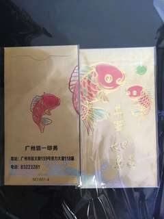 Red Packets Ang Bao.(Many different design)