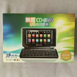 (Fast Free door delivery) Besta CD-668S Electronic Dictionary