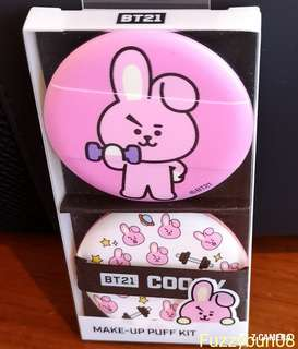 BT21 (Cooky) Makeup Puff (Ready Stock)