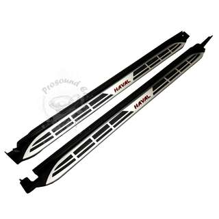 HAVAL H2 SIDE STEP RUNNING BOARD