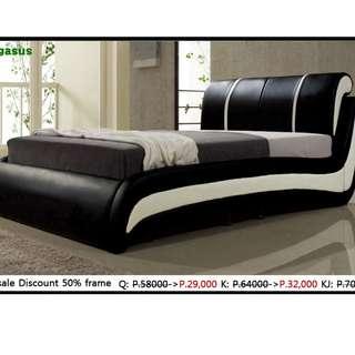 amor bed frame