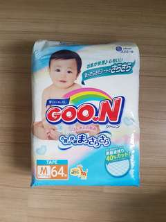 Goon Tape Diapers (M size)