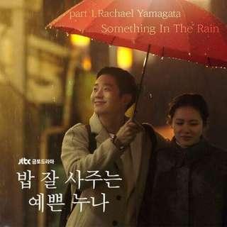 For sale ❤️ Korean Drama CD❤️  15 pesos only.