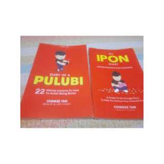 RE-PRICE Diary of a Pulubi and My Ipon Diary (1 Set)