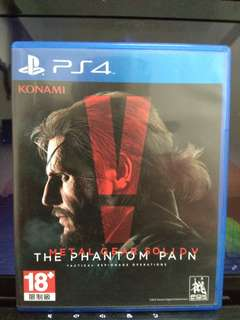 PS4 GAMES - METAL GEAR SOLID V (USED)