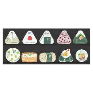 JAPAN 2017 TRADITIONAL DIETARY CULTURE (CUISINE) OF JAPAN SERIES NO. 3 (RICE DISHES) COMP. SET OF 10 STAMPS IN FINE USED CONDITION