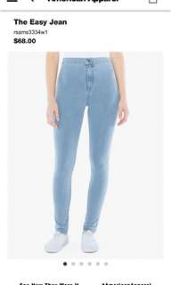 American Apparel The Easy Jean