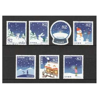 JAPAN 2017 WINTER GREETINGS (RABBITS, STAR, SNOWMAN) 82 YEN COMP. SET OF 7 STAMPS IN FINE USED CONDITION
