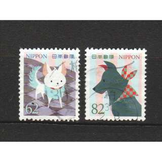 JAPAN 2018 ZODIAC YEAR OF DOG EXTRACT FROM SOUVENIR SHEET OF 2 STAMPS IN FINE USED CONDITION