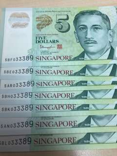 7 pcs identical No $5 notes