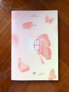 BTS HYYH Pt 2 Album