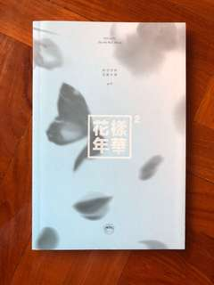 BTS HYYH Pt2 Album (Blue Ver.)