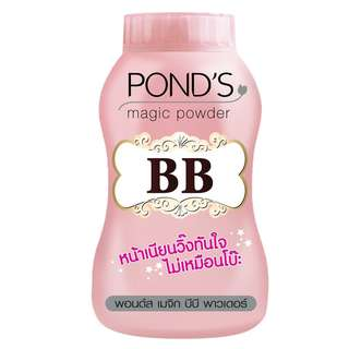 Ponds BB Magic Powder 50gr