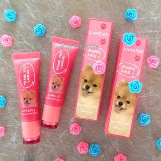 Lip Glowy Balm by Laneige #7