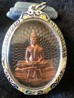 Thai Amulet - Lp  Sothorn