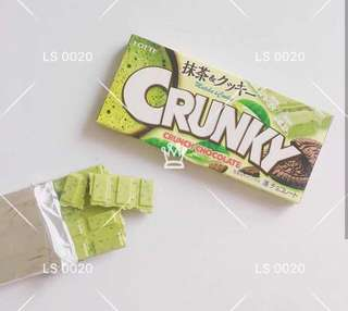 Onstock!! JAPAN Crunky Matcha Chocolate