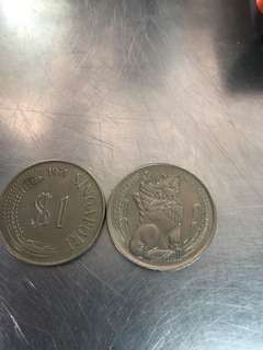 Old Coin 1971