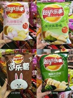 Onstock!! Taiwan LAYS