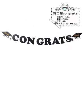 (11/6) Congrats Graduate Banner / Bunting