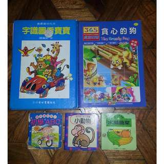 Assorted Chinese Learning Books BUNDLE