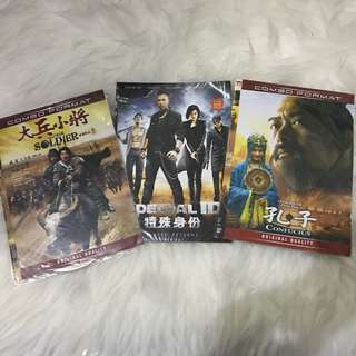 DVD (10rb dpt 3 pcs)