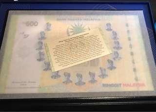 RM 600