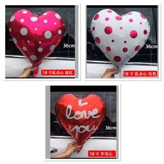 "Foil balloons - heart design 18"""