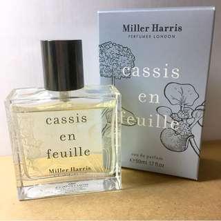 Miller Harris 綠意花徑淡香精 絕版香水